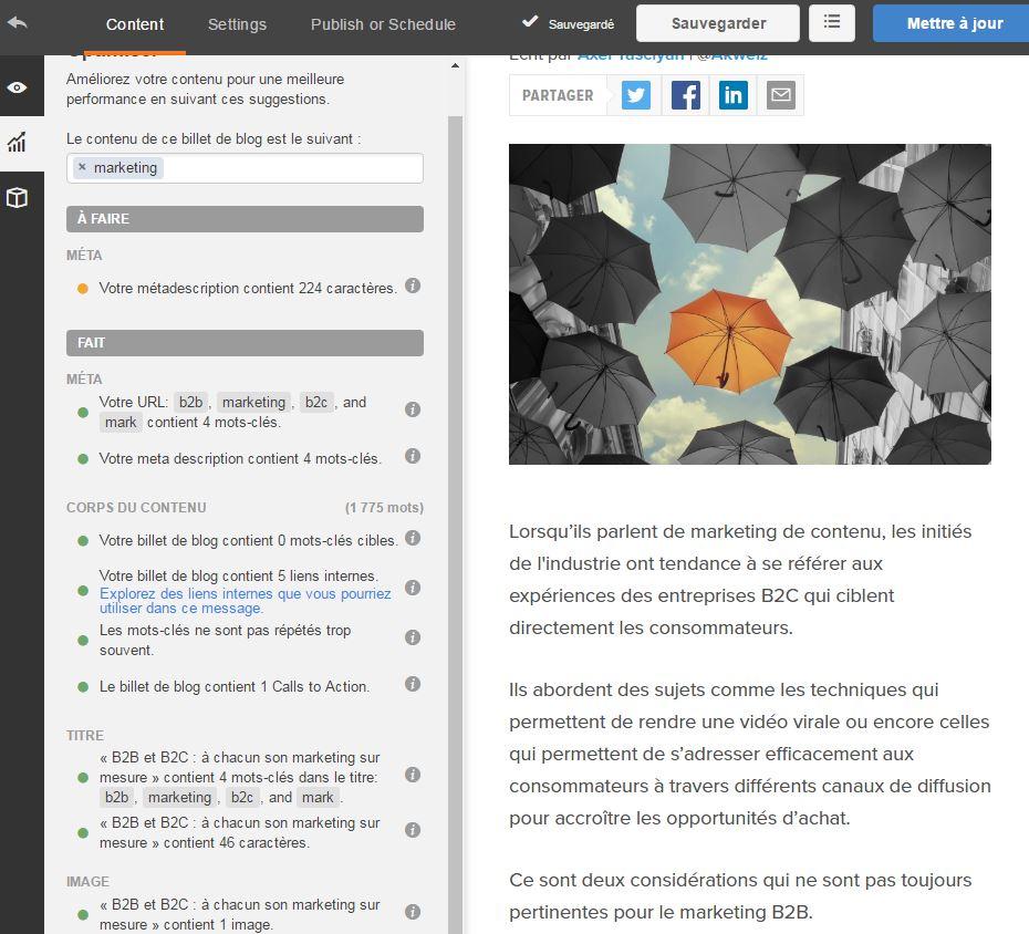 Capture_Vue_blog_HubSpot9.jpg